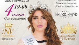 Афиша-на-печать-1-e1527908427515-660x400