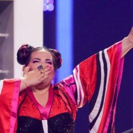 Победитель-Евровидения-2018