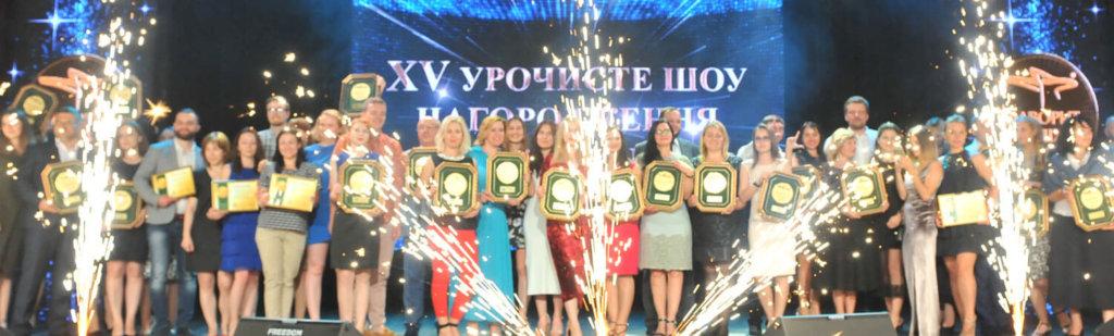 Відбулася XV церемонія нагородження переможців рейтингу народних уподобань «Фаворити Успіху»