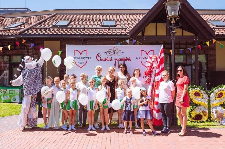 Родинний фестиваль «Сімейні зустрічі» відбувся у Києві 2 та 3 червня