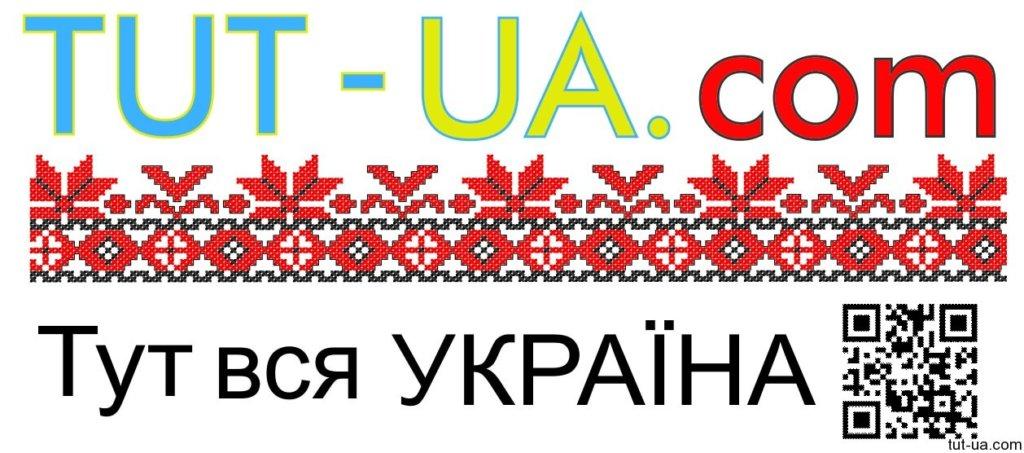 Український портал