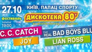Disco_80_FB_new-672x372