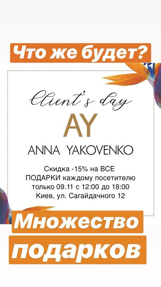 Client's Day by ANNA YAKOVENKO