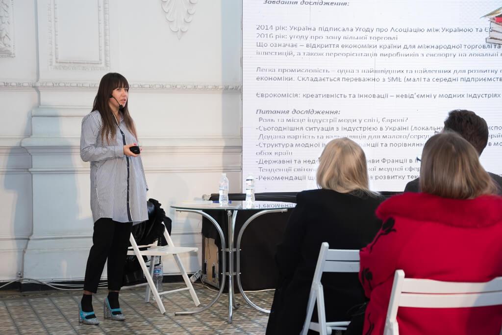 Вперше в Україні провели дослідження вітчизняної модної індустрії