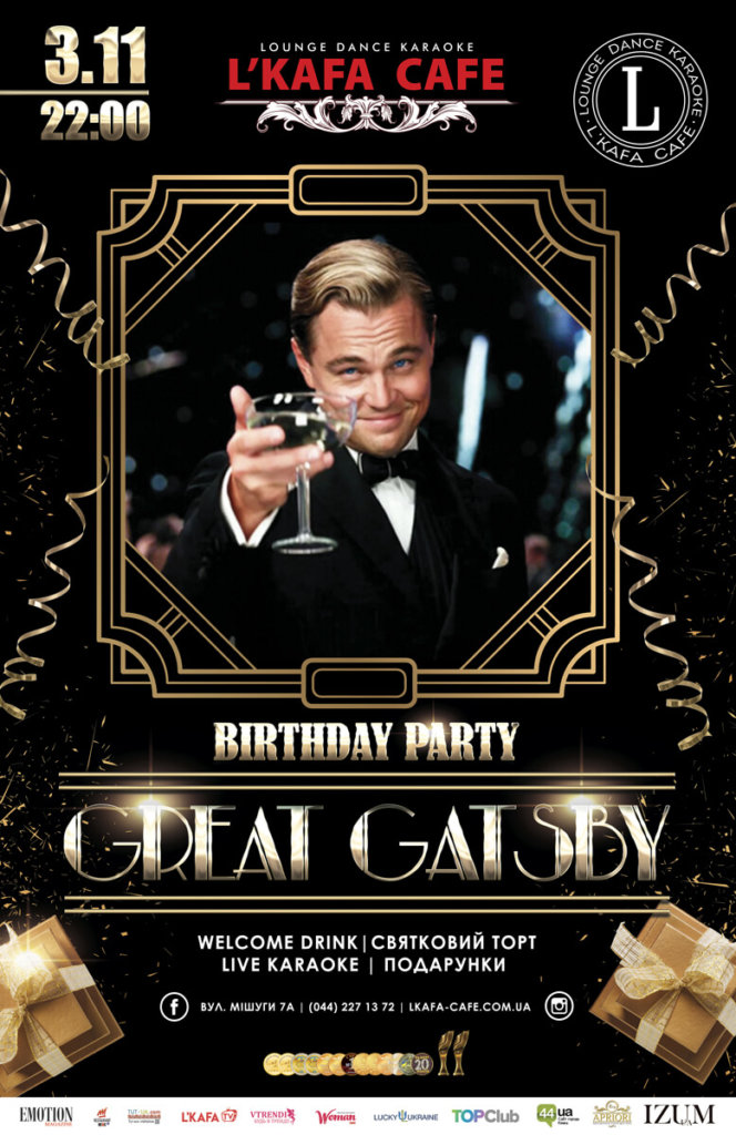 GATSBY Birthday Party в L'KAFA CAFE