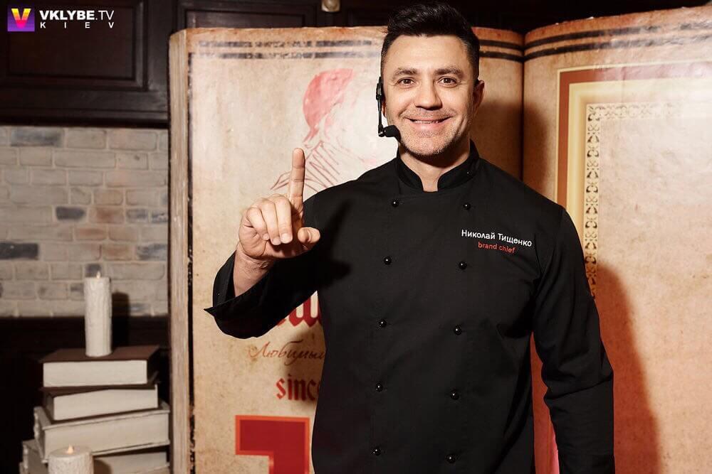 Першому ресторану Миколи Тищенка виповнилося 20 років