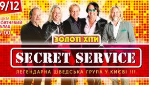 Secret_service_site-660x400