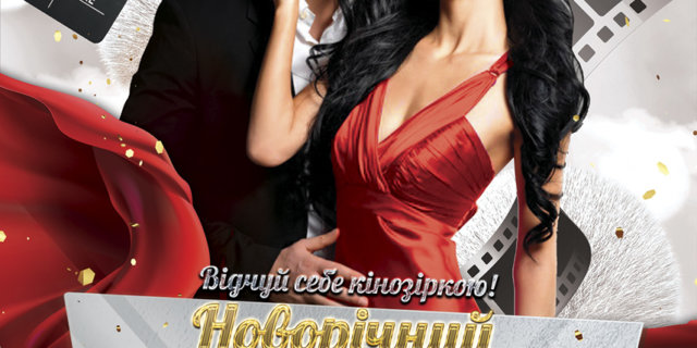 fb-poster-lkk-newyear