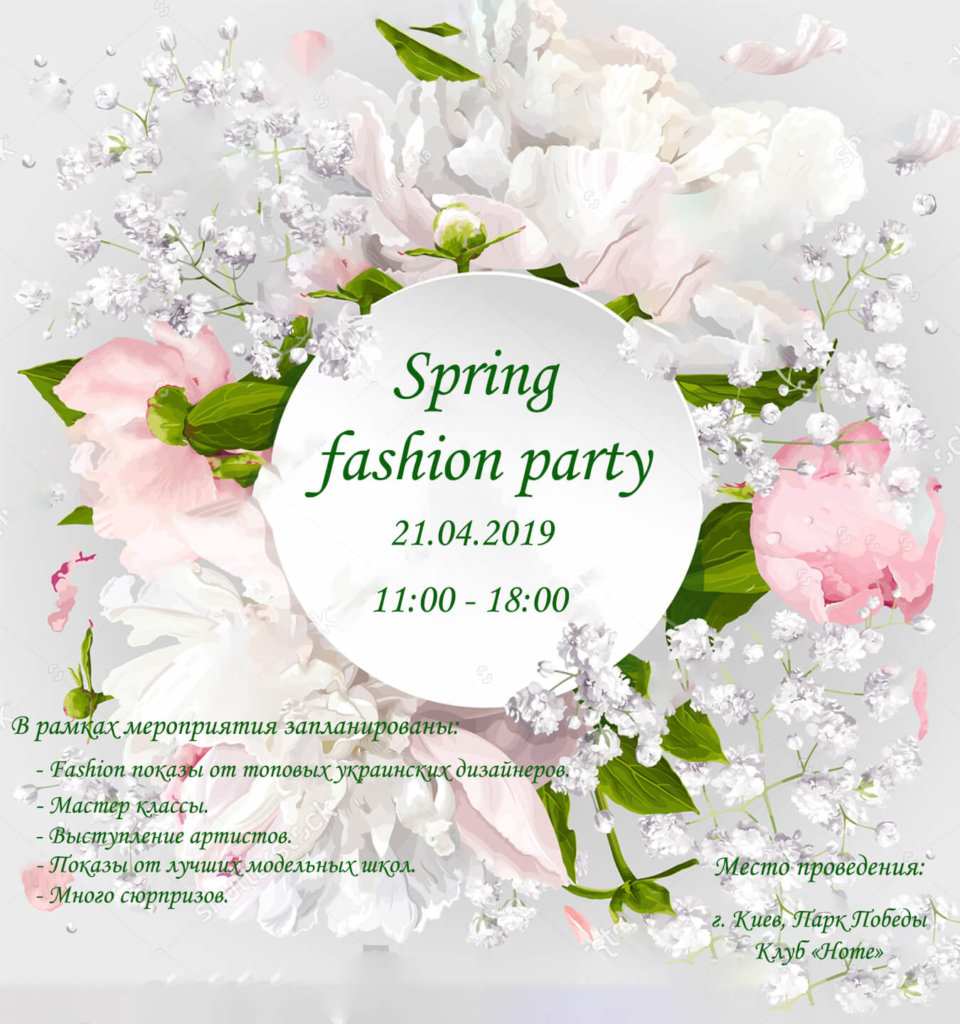Spring Fashion party