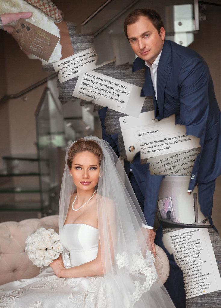 Відома актриса Веста Сенная і її чоловік Вадим розкажуть Андрію Малахову про власне розлучення