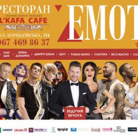 event-emotion-5