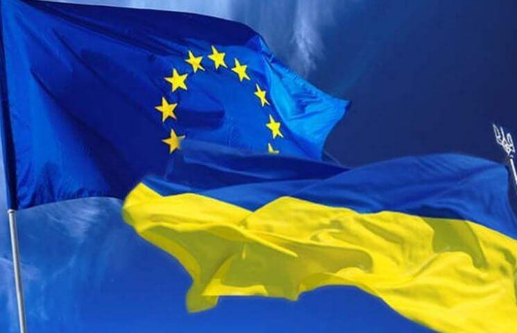 У ЄС заявили про необхідність обмежити функції СБУ