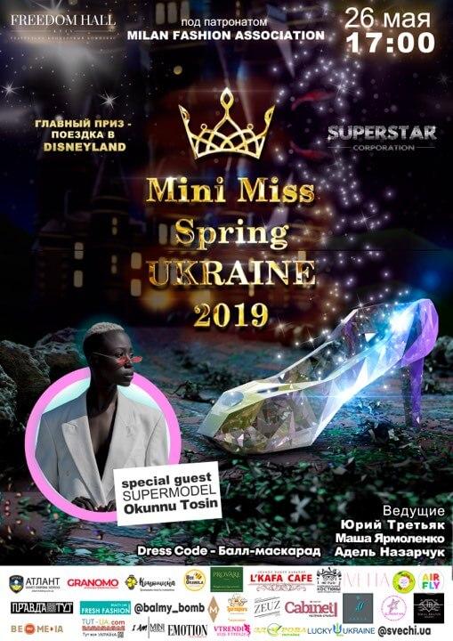Superstar Corporation збере 20 міст на конкурсі краси