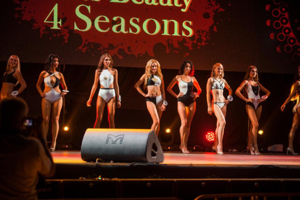 Відбувся національний конкурс краси MISS BEAUTY SUMMER 2019