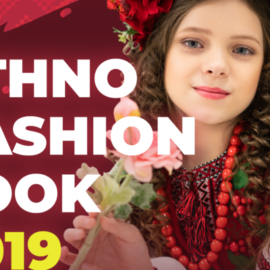 ETHNO-FASHION-LOOK-2019-afysha-e1568242668998-660x400