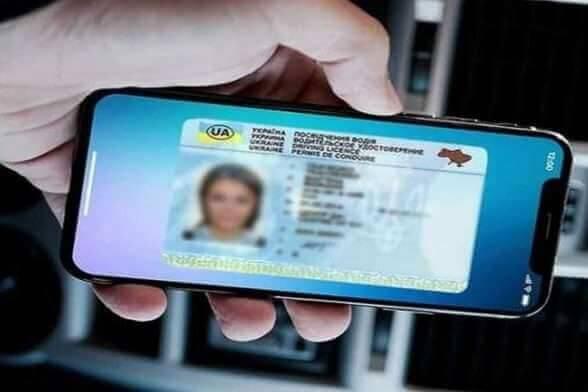 ID-картка незабаром буде доступною у смартфоні українців
