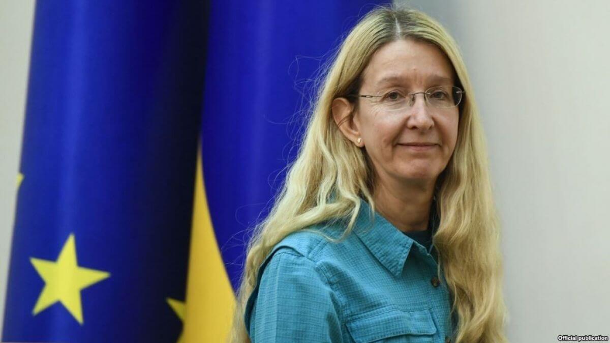 Петиція щодо поновлення Супрун набрала необхідну кількість голосів
