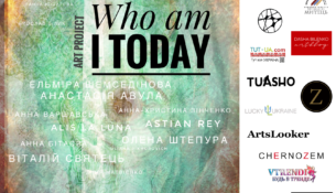 Afish-who_am_i_today