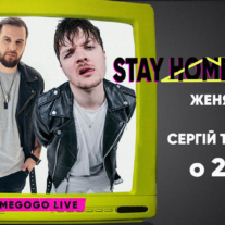 MEGOGO LIVE_Stay Home Show
