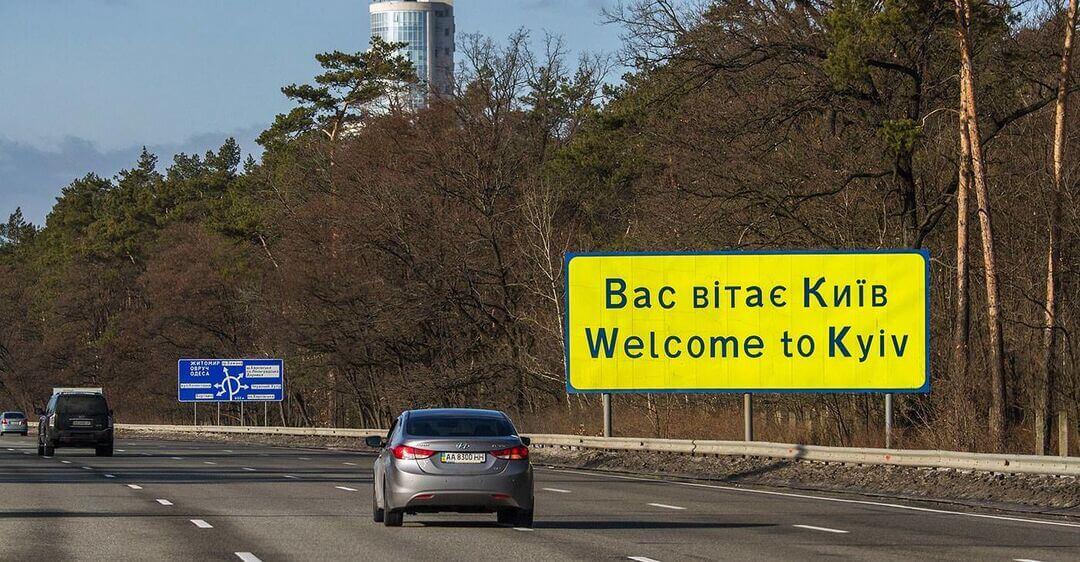 Із понеділка обмежать в'їзд великогабаритного транспорту в Київ