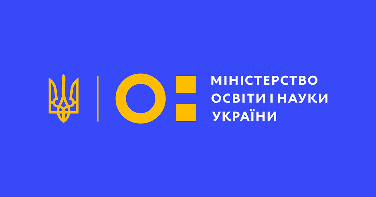 У Міносвіти назвали дати проведення ЗНО-2020