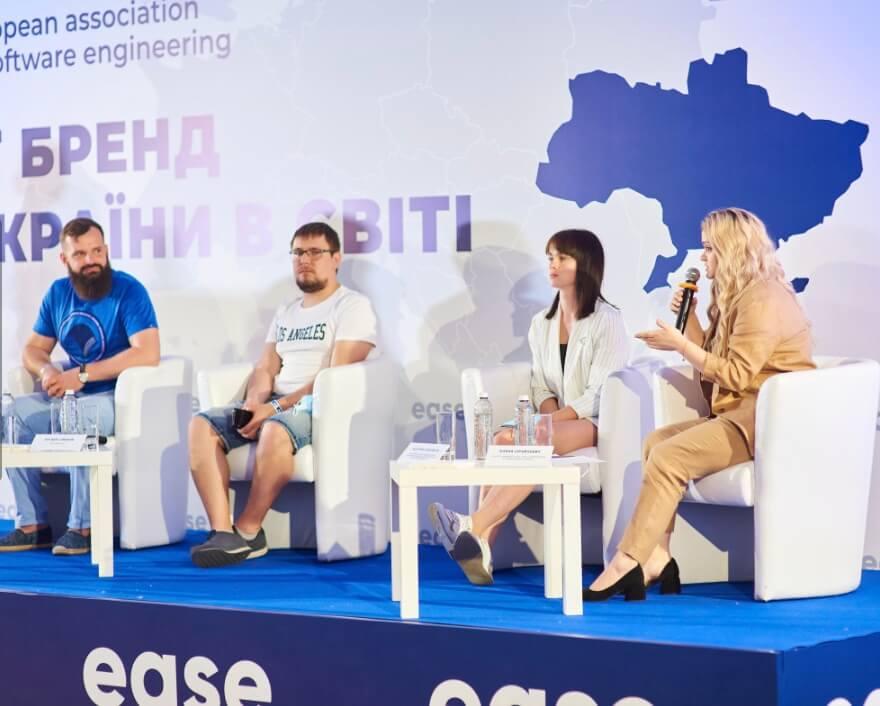 «Зустріч на високому рівні»: студенти долучилися до дискусії з представниками міністерств та IT-підприємцями України