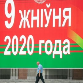 02_vybory_20200711_zam_tutby_phsl