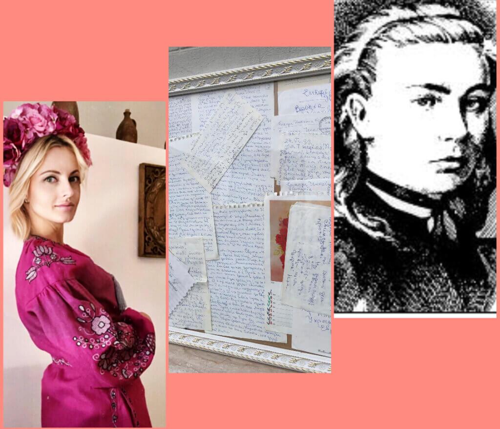 «Моє покликання – продовження справи Софії Русової» – Вероніка Чекалюк