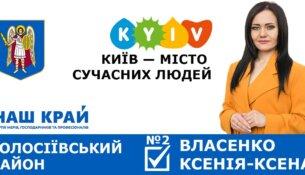 IMG-05055178e3dca89ba5aa7ecf238e3a8f-V