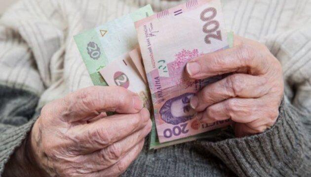 З вересня більше 1,6 млн українців отримали підвищені пенсії