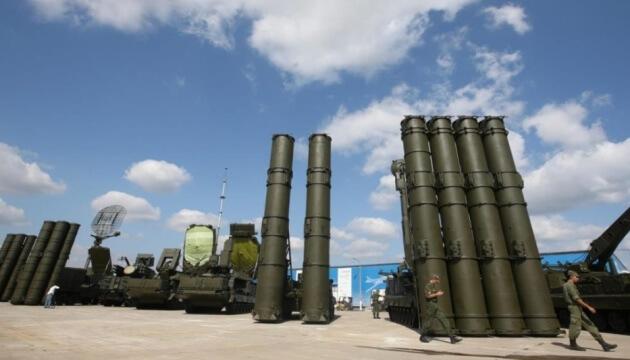 США ввели санкції проти Туреччини за покупку у Росії С-400