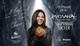Ruslana1_cover