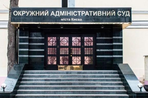 ОАСК скасував постанову Кабміну, якою вводився новий український правопис