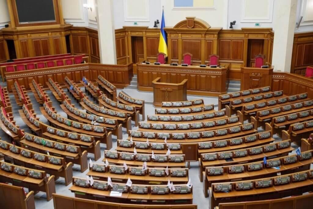 Комітет Ради погодив скорочення кількості депутатів до 300