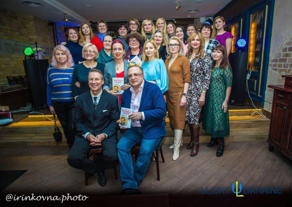 Міжнародний жіночий книжковий клуб Lucky-Summitbook відкрився в Україні з Творчого вечора Дмитра Чекалкіна