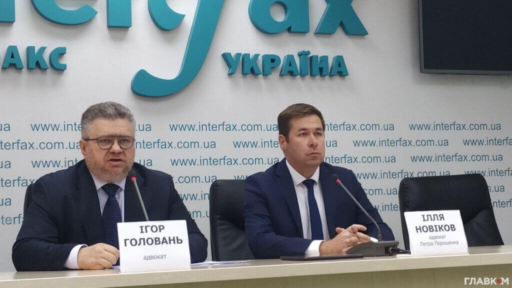 Справа проти Порошенка, Байдена і Обами відкривалась на основі кремлівського фейку з ресурсу Пригожина – адвокати