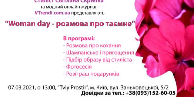 WomanDays1