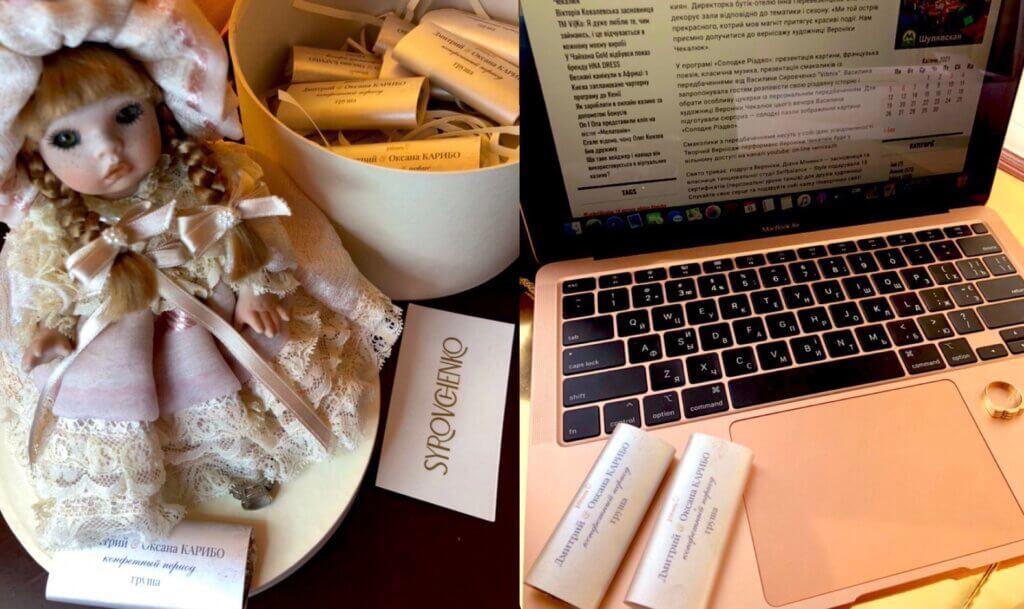 Весільна колекція солодощів – «нехай кохання не закінчується»