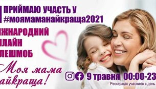 180048651_506814850473932_9184854249206634350_n