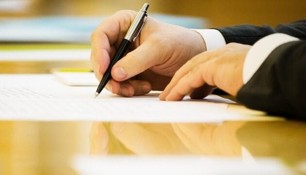 Президент України підписав закон про заочне засудження