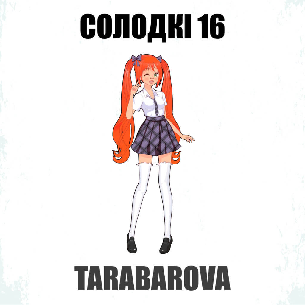TARABAROVA зробила собі подарунок на День народження