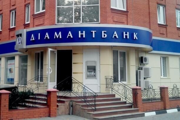 Ексголову правління «Діамантбанку» підозрюють у розтраті 20 млн грн